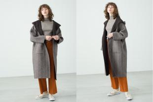 Wool Reversible Poncho Coat