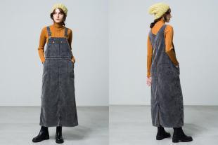 Corduroy Overall Skirt & Pants