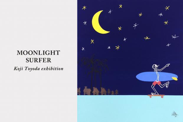 """KOJI TOYODA Exhibition """"MOONLIGHT SURFER"""" @RHC Ron Herman Minatomirai"""