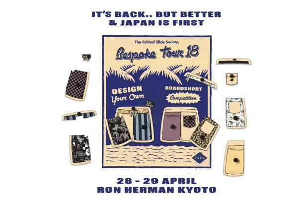 TCSS BESPOKE TOUR2018 4.28(sat)-29(sun) @Ron Hermnan Kyoto「R」