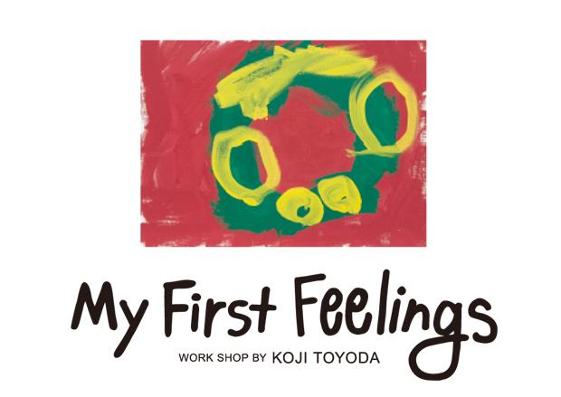 """""""My First Feelings""""Work Shop by KOJI TOYODA 12.15(sat) @RHC Ron Herman Toyosu"""