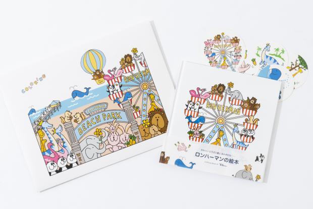「ロンハーマンの絵本」「ロンハーマンのぬり絵」発売延期のお知らせ