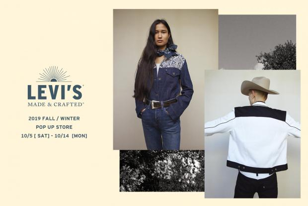 LEVI'S MADE & CRAFTED POP UP STORE for MEN & WOMEN®10.5(sat)-10.14(mon) @RHC Ron Herman Toyosu