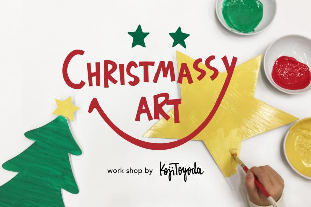 """CHRISMASSY ART"" Work Shop by Koji Toyoda 12.14(sat) @RHC Ron Herman Toyosu"