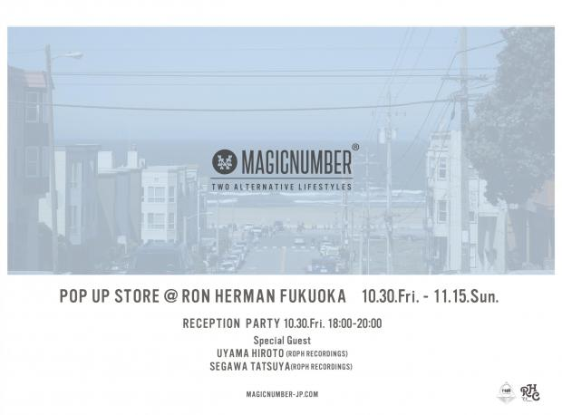MAGIC NUMBER POP UP STORE 