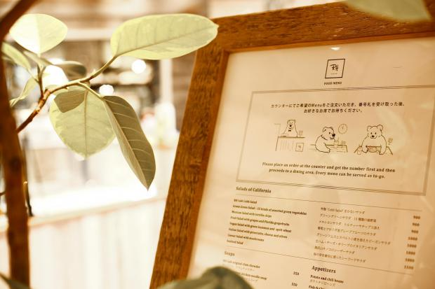 RH CAFEおよびRHC CAFE、ロンハーマン カフェ(逗子マリーナ)営業時間臨時変更のお知らせ